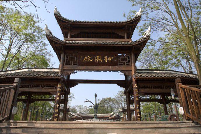 南华山国家森林公园 aaa