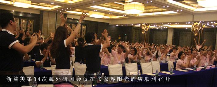 千赢国际qy142盛美达度假酒店