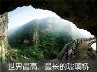千赢国际qy142大峡谷