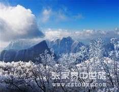 天门山雪景