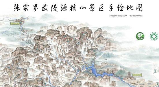武陵源景区手绘地图