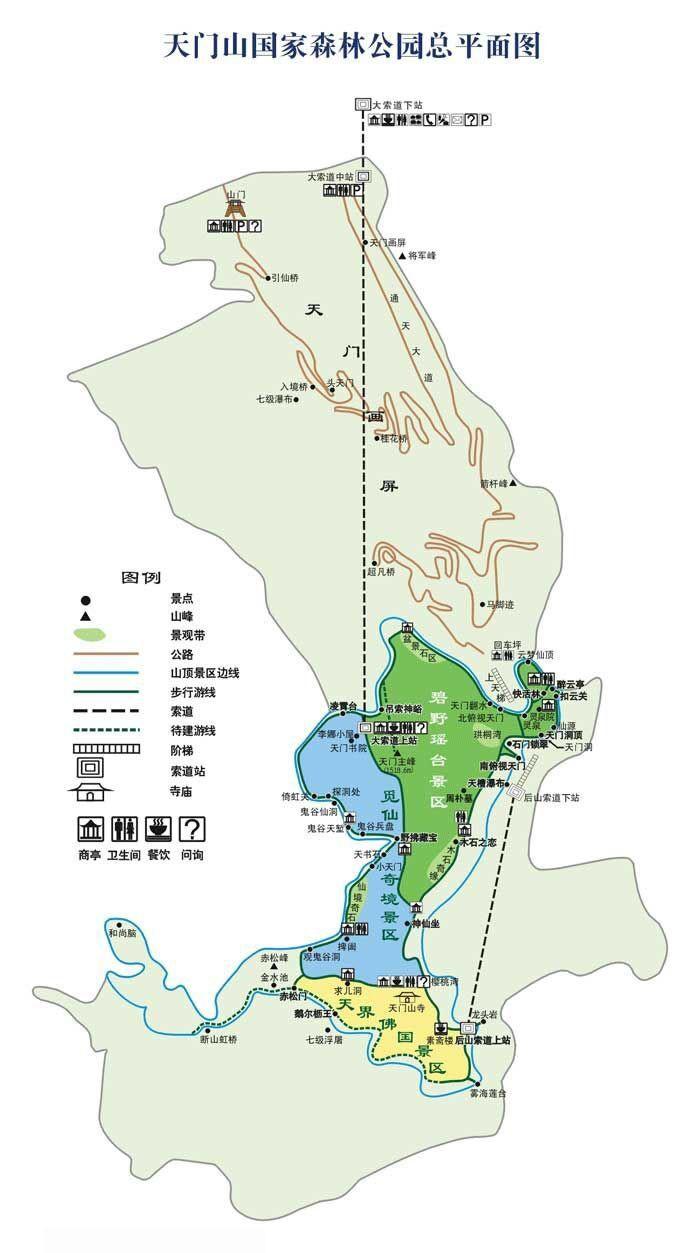 天门山景区游览图/天门山景区游览平面图