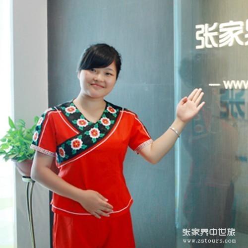 北京导游-刘世杰