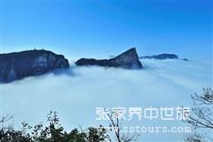 玩转湘西:千赢国际qy142、宝峰湖、天门山、凤凰古城全景五日游