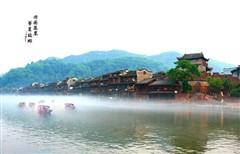 五一专线:千赢国际qy142出发凤凰古城两日游