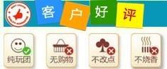 千赢国际qy142旅游反馈单